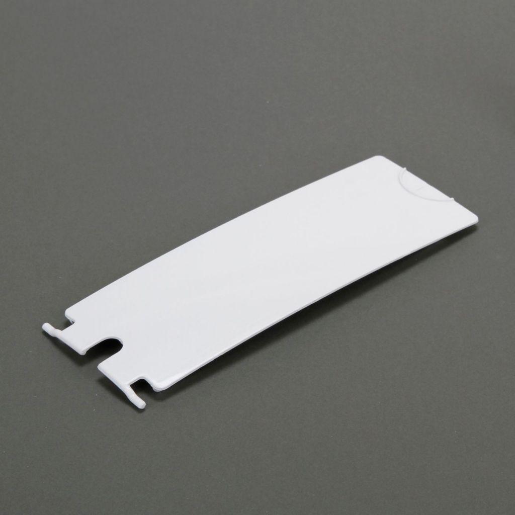 E-FLITE Battery Door: Apprentice S 15e RTF - HORIZON HOBBY - Référence: EFL310010