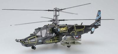 "HELICOPTERE KAMOV Ka-50 ""H347\"" Forces Aériennes Russes - EASY MODEL - 1:72 - EAS37020"
