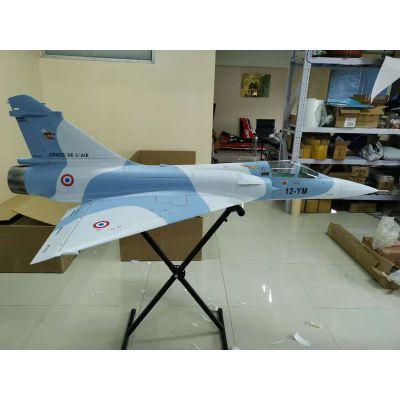 Mirage 2000 C PNP