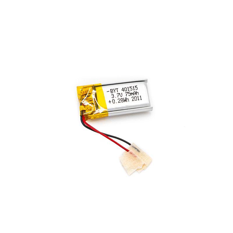 TURBO RACING MICRO RALLY LIPO BATTERY 3.7V 75MAH