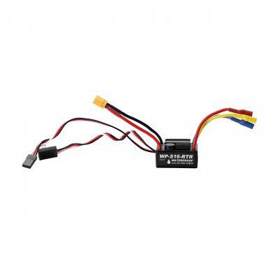 X-RIDER FLAMINGO ESC WP-S16-RTR XR-FG8045