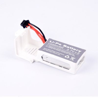 Z676984205B Batterie LiPo Blanc pour UFO LARK FPV U842-1